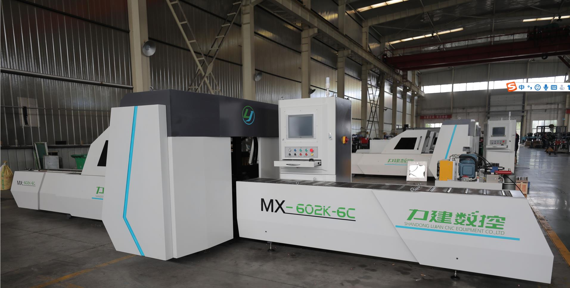 MX402K-7C copper busway processing machine CNC punching cutting machine for copper busway